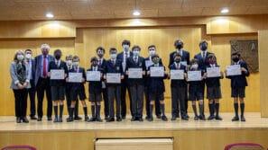 Entrega de diplomas Cangur